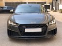 Rent-a-car Audi TTS Coupe with its delivery to Luxembourg Findel Airport, photo 3