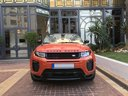 Rent-a-car Land Rover Range Rover Evoque HSE Cabrio SD4 in Diekirch, photo 4