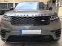 Rent-a-car Land Rover Range Rover Velar P250 SE in Luxembourg, photo 3