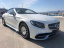 Rent-a-car Maybach S 650 Cabriolet, 1 of 300 Limited Edition with its delivery to Luxembourg Findel Airport, photo 4