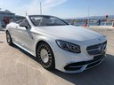 Rent-a-car Maybach S 650 Cabriolet, 1 of 300 Limited Edition with its delivery to Luxembourg Findel Airport, photo 2