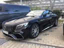 Rent-a-car Mercedes-Benz S 63 AMG Cabriolet V8 BITURBO 4MATIC+ in Luxembourg, photo 1