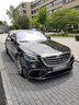 Rent-a-car Mercedes-Benz S 63 AMG Long in Dudelange, photo 2