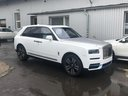 Rent-a-car Rolls-Royce Cullinan White in Luxembourg, photo 5